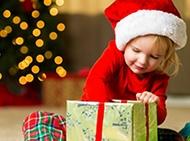 Подарки детские ШТУЧНО