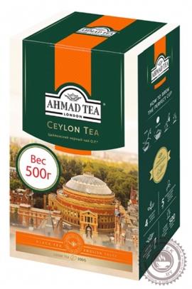 "Чай AHMAD ""Ceylon Tea Orange Pekoe"" черный 500г"