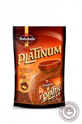 Кофе Ambassador Platinum расворимый 150 г