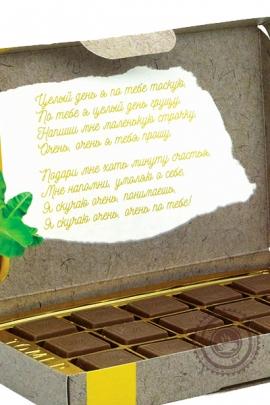 Шоколад ТОМЕР молочный (33%) с бананом 90г