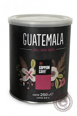 """Кофе GOPPION CAFFE """"Guatemala"""" в зерне 250г в ж/б"""