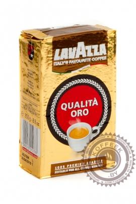 "Кофе LAVAZZA ""Qualita Oro"" 250г молотый"