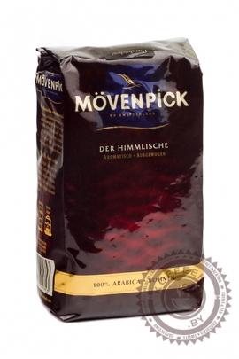 Кофе MOVENPICK 500г зерно