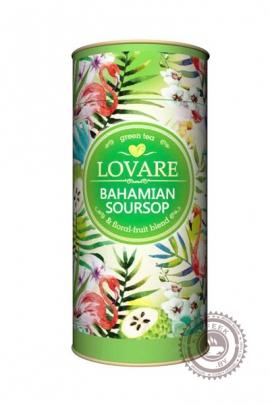 """Чай LOVARE """"BAHAMIAN SOURSOP"""" зеленый 80г"""
