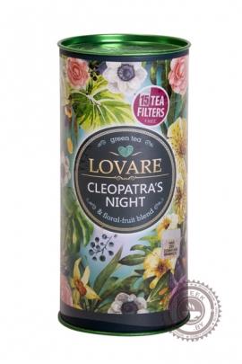 "Чай LOVARE ""KLEOPATRA NIGTHS"" зеленый 80г"