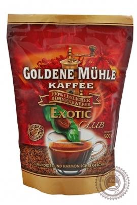 "Кофе Goldene Muhle ""Exotic"" растворимый 500г"