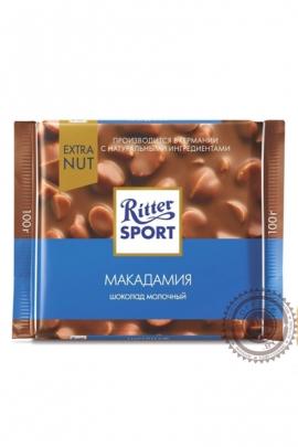 """Шоколад RITTER SPORT """"Макадамия"""" 100г"""