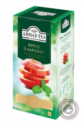 """Чай AHMAD """"Apple Rhapsody"""" черный 25 пакетов"""