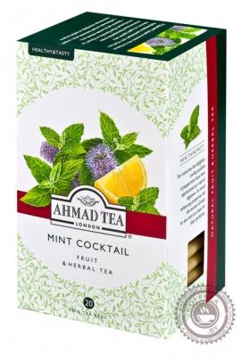 """Чай AHMAD """"Mint Cocktail"""" травяной чай в фольгированных пакетиках, 20 шт"""