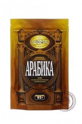 """Кофе """"Московская кофейня на паях"""" Арабика растворимый 95 г"""