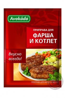 """Приправа AVOKADO """"Для фарша и котлет"""", 25г."""