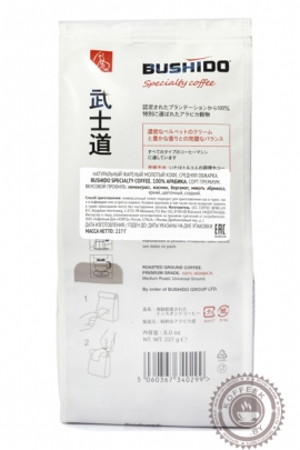 "Кофе BUSHIDO ""Specialty Coffee"" молотый 227г"