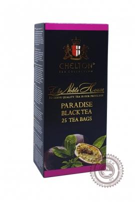 """Чай Chelton """"PARADISE"""" черный 25 пак"""