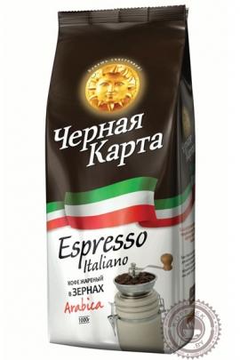 """Кофе Черная Карта """"Эспрессо Итальяно"""" 1000 г в зернах"""