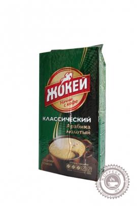 """Кофе ЖОКЕЙ """"Классический"""" 250 г молотый"""