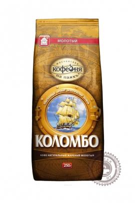 """Кофе """"Московская кофейня на паяхъ"""" Коломбо 250г молотый"""