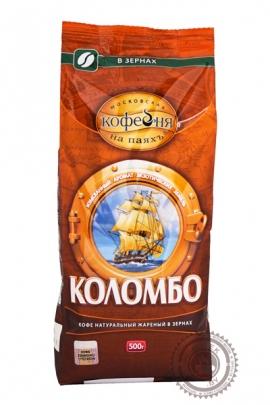 """Кофе """"Московская кофейня на паяхъ""""зерно Коломбо 500 г"""