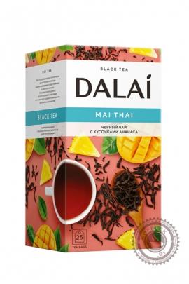 """Чай DALAI """"MAI THAI"""" черный ( с ананасом) 25 пакетов"""