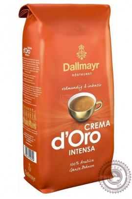 "Кофе DALLMAYR ""Crema d'Oro Intensa"" 1000г зерно"
