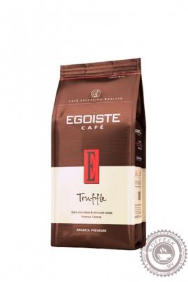 """Кофе Egoiste """"TRUFFLE"""" зерно 250г"""