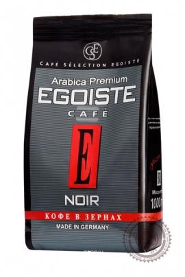 Кофе Egoiste Noir зерно 1000 г