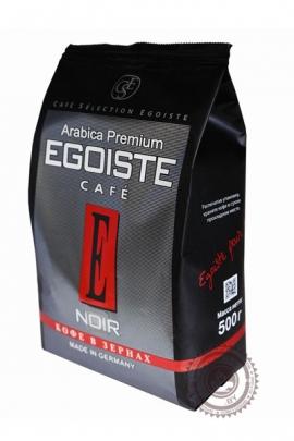 Кофе Egoiste Noir зерно 500 г