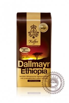 """Кофе DALLMAYR """"Ethiopia"""" 500г зерно"""