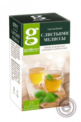 """Чай GRACE """"С листьями мелиссы"""" 25 пакетов"""