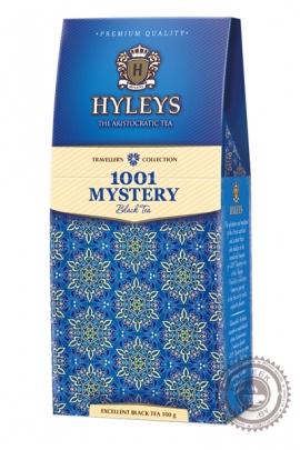 """Чай Hyleys """"1001 Ночь"""" черный 100гр"""
