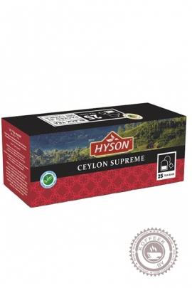 """Чай HYSON """"Суприм"""" 25 пак черный"""