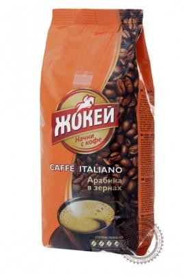 "Кофе ЖОКЕЙ ""Caffe Italiano"" 500г зерно"