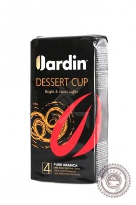 "Кофе JARDIN ""Desert Cup"" №4 молотый 250г"