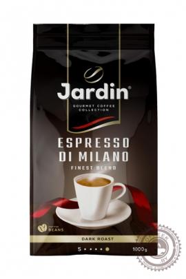 "Кофе Jardin ""Espresso di Milano"" зерновой 1000г"