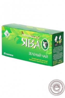 Чай ПРИНЦЕССА ЯВА 25 пакетов зелёный