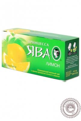 """Чай ПРИНЦЕССА ЯВА """"Лимон"""" 25 пакетов зелёный"""