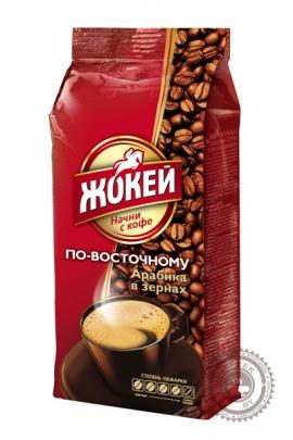 """Кофе ЖОКЕЙ """"По-восточному"""" 500 г зерно"""