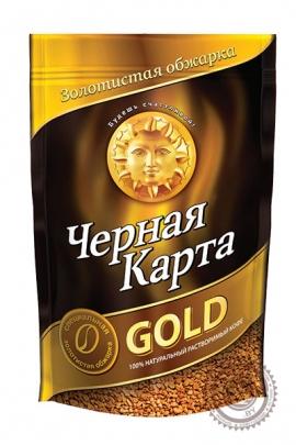 """Кофе Черная Карта """"Gold"""" 150 г сублимированный"""