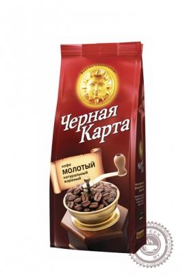 """Кофе Черная Карта """"Арабика"""" 500 г молотый"""
