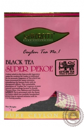 "Чай Lakruti ""Super Pekoe"" черный 200 гр"