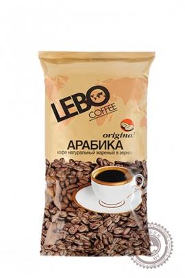 """Кофе Lebo """"Original"""" 500 г в зернах"""