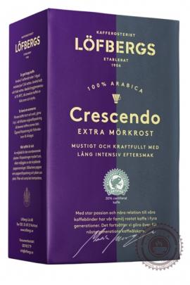 "Кофе LOFBERGS LILA ""Crescendo №5"" (Крещендо) 500г молотый"