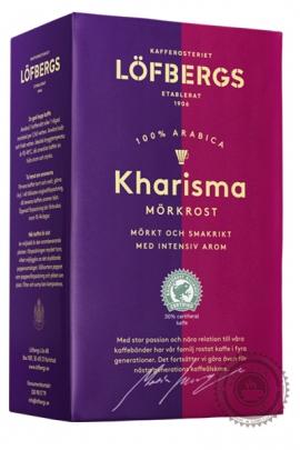 """Кофе LOFBERGS LILA """"Kharisma №4"""" (Харизма) 500г молотый"""