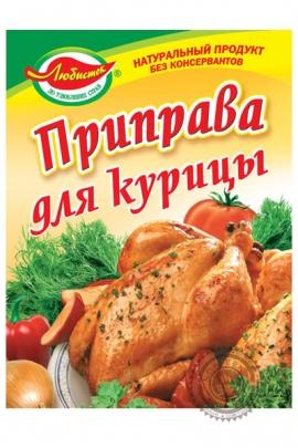 """Приправа """"Любисток"""" к курице, 30 г"""