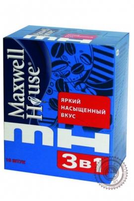 Кофе MAXWELL HOUSE 3в1 (стики)