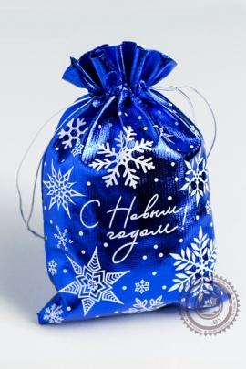"""Подарок новогодний """"С Новым Годом!"""" 410 гр в мешочке"""