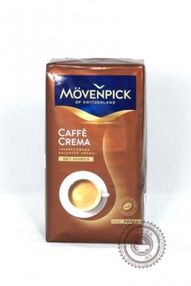 "Кофе Movenpick ""Caffe Crema"" молотый 500 г"