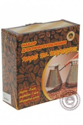 """Набор для приготовления кофе на песке """"Восточный"""" медный"""