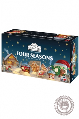 Набор чая Ahmad Tea Four Season's 15 вкусов 90 пакетов зимний