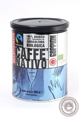 "Кофе GOPPION CAFFE ""Nativo"" 250г молотый (без кофеина)"