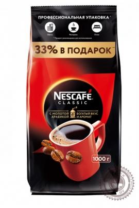 """Кофе Nescafe """"Classic"""" 1000г растворимый с добавлением молотого"""